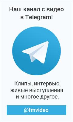 Наш канал с видео в Telegram!